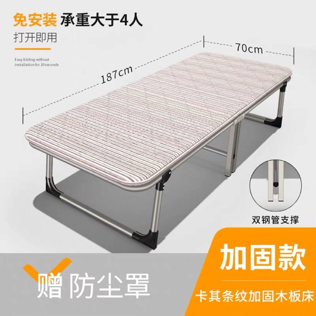 Giường gấp cao cấp rộng rãi hàng QC