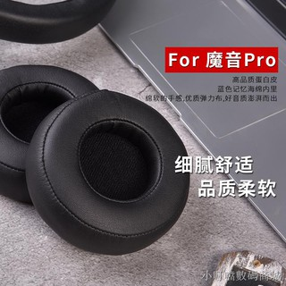 Đệm Bọc Tai Nghe Choàng Đầu Magic Sound Beats Pro Chuyên Dụng