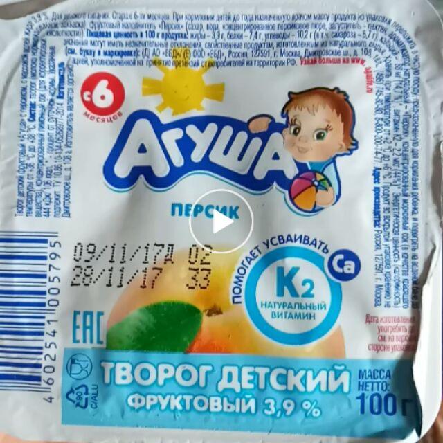 Combo 6 hộp tovaroc agusa cho bé trên 6 tháng tuổi. Hàng Nga - 3422623 , 812027174 , 322_812027174 , 270000 , Combo-6-hop-tovaroc-agusa-cho-be-tren-6-thang-tuoi.-Hang-Nga-322_812027174 , shopee.vn , Combo 6 hộp tovaroc agusa cho bé trên 6 tháng tuổi. Hàng Nga