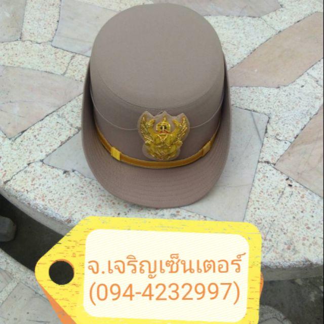 หมวกหม้อตาลข้าราชการสีขาว-สีกากี