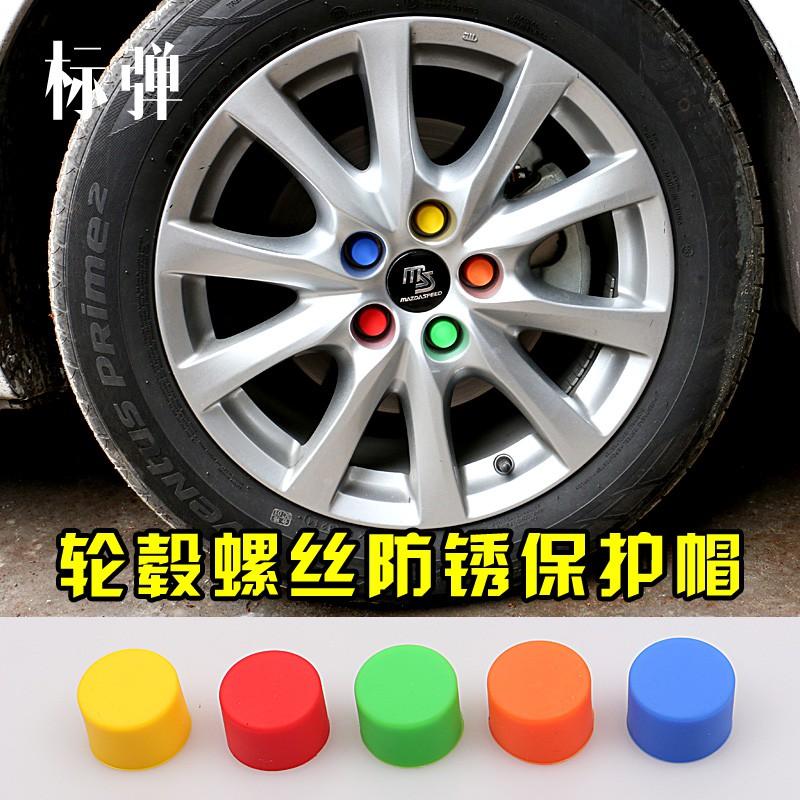 Ốc Vít Thay Thế Cho Bánh Xe Mazda Cx-4 Cx-5 - 23059685 , 5514249443 , 322_5514249443 , 111600 , Oc-Vit-Thay-The-Cho-Banh-Xe-Mazda-Cx-4-Cx-5-322_5514249443 , shopee.vn , Ốc Vít Thay Thế Cho Bánh Xe Mazda Cx-4 Cx-5