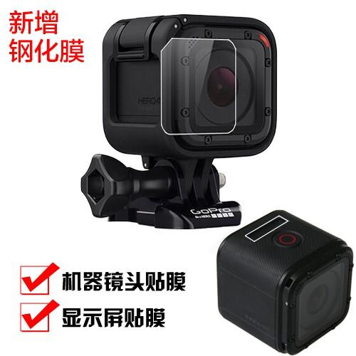 kính cường lực bảo vệ ống kính camera hành trình gopro hero 5/4s/4