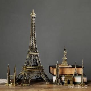 Mô Hình Tượng Paris Trang Trí Phòng Khách