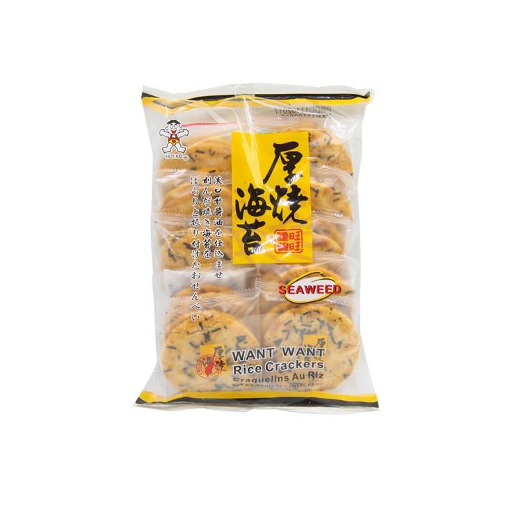Bánh gạo rong biển Hot Kid - Đài Loan - 3145805 , 784422397 , 322_784422397 , 36000 , Banh-gao-rong-bien-Hot-Kid-Dai-Loan-322_784422397 , shopee.vn , Bánh gạo rong biển Hot Kid - Đài Loan