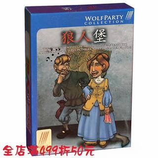 Bộ đồ chơi người sói bằng nhựa tiện lợi