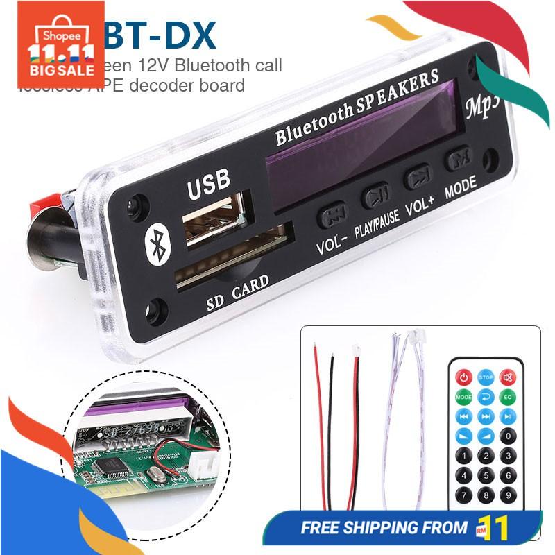 Bo mạch giải mã MP3 Bluetooth 5.0 DC 5V / 12V kèm remote điều khiển và 2 dây cáp