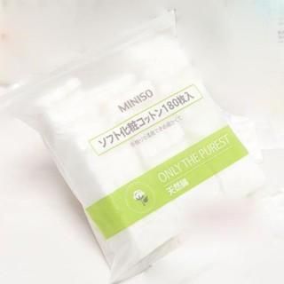 Hộp Bông Tẩy Trang Miniso - thương hiệu Nhật Bản thumbnail