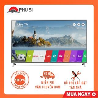 [Mã ELMSHX03 hoàn 6% xu đơn 2TR] [GIAO HCM] Smart Tivi LG 4K 75 inch 75UN8000PTB ThinQ AI thumbnail