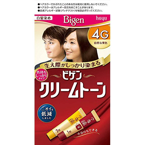 Thuốc nhuộm tóc Bigen phủ bạc tốt nhất Nhật Bản 4G Mầu nâu hạt dẻ tại Hải  Phòng
