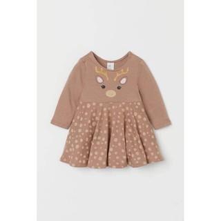 váy HM Authentic