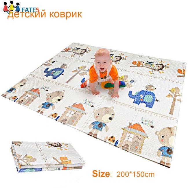 200*150CM Baby Playmat Developing Game Mat Baby Room Crawling Folding Carpet