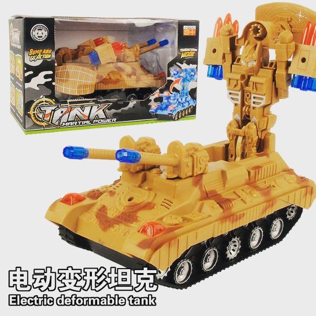 Xe tăng bọc thép tự động bắn Martial Tank (8811)