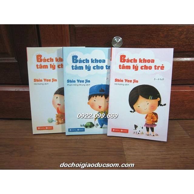 Bách khoa tâm lý cho trẻ ( bộ 3 cuốn )