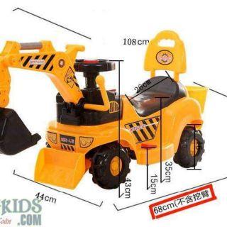 Xe cẩu chòi chân cho trẻ em
