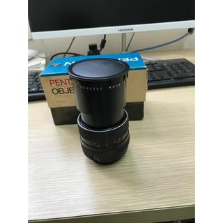 Ống kính M42 Pentacon 135 F2.8 Electric MC đỏ
