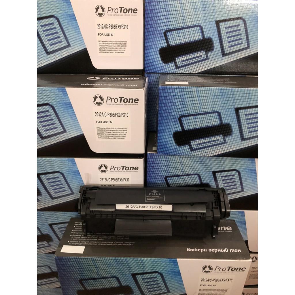 Hộp mực 12a Pro dùng cho Canon 2900,3000, Mf4350d, Fax L140,160 - Hp 1010/1018/1020, Mf 1319,3050,3015 do HTG8 phân phối