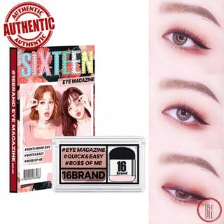 Bảng Màu Mắt Đa Năng 16Brand Eye Magazine thumbnail