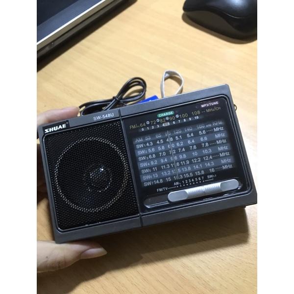 Đài Radio Sony SW - 548U