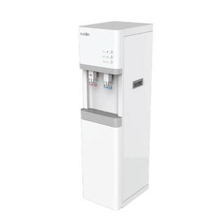 [Mã ELMALL1TR5 giảm 6% đơn 3TR] Máy lọc nước nóng lạnh Karofi HCV200RO - hàng chính hãng bảo hành 24 tháng
