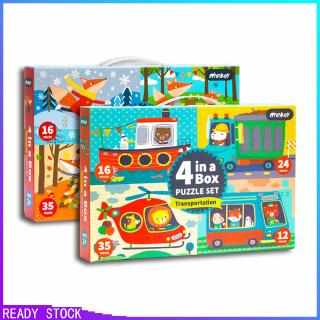 4 in 1 Kids Early Educational Jigsaw Toy from Easy to Difficult Flat Puzzles Boys Girls Gift