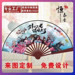 Quạt Xếp Phong Cách Trung Hoa Cổ Điển 8 Inch