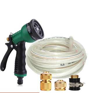 Vòi xịt rửa xe,Vòi phun nước tưới cây tăng áp thông minh 8 chế độ 815498 (cút đồng,nối đồng – dây trắng)