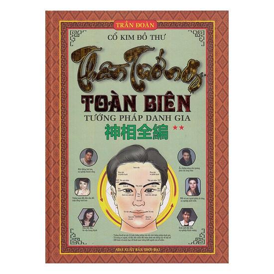 Cuốn sách Thần Tướng Toàn Biên - Tập 2