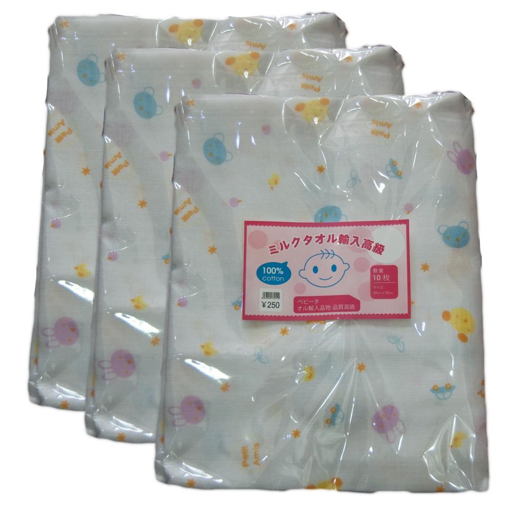Bộ 3 khăn 2 lớp Shopconcuame 80 x 80cm