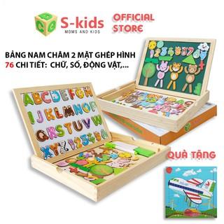 Đồ chơi gỗ Vivitoys, Bảng xếp hình chữ cái, số đếm, động vật đính nam châm