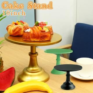 LE Cake Display Stand Dessert Cupcake Serving Plate Round 10 Inch for Wedding Party @VN