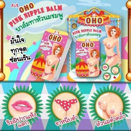 Sáp dưỡng OHO Pink Balm Thái Lan 30gram