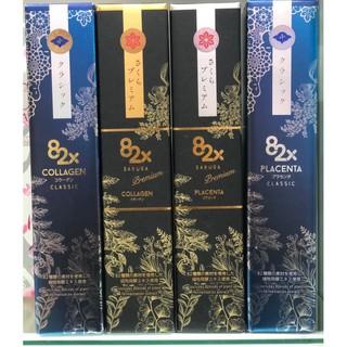 [ Hàng Chính Hãng ] Nước Uống Đẹp Da Collagen 82X Sakura Premium và Placenta 82X Sakura Premium 500ml thumbnail