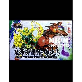 Mô hình Gundam SD-BB tam quốc Quang Vũ + Ngựa (Tặng kèm base)