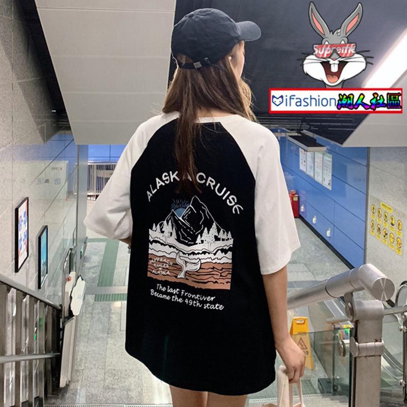 áo thun harajuku ngắn tay dáng rộng - 14521873 , 2499661521 , 322_2499661521 , 236300 , ao-thun-harajuku-ngan-tay-dang-rong-322_2499661521 , shopee.vn , áo thun harajuku ngắn tay dáng rộng