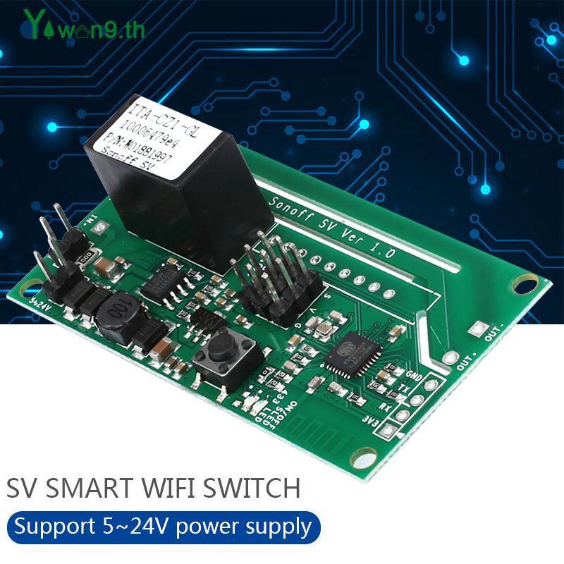 EL Sonoff SV Wireless Module WiFi Module Switch Module 10A