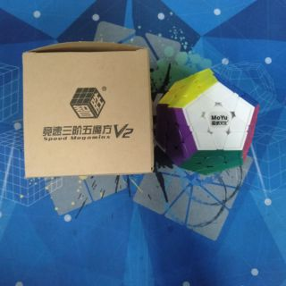 Rubik yuxin megamin V2