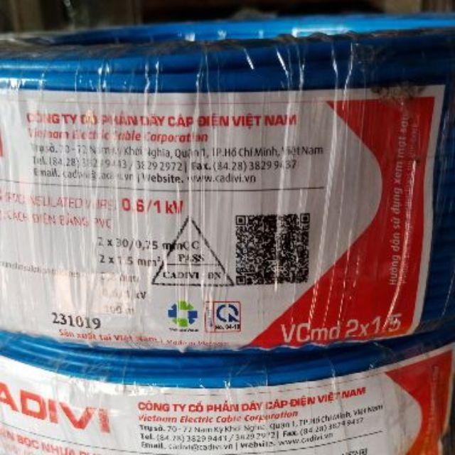 Dây điện đôi cadivi 2x30 (VCmd 2x1.5)
