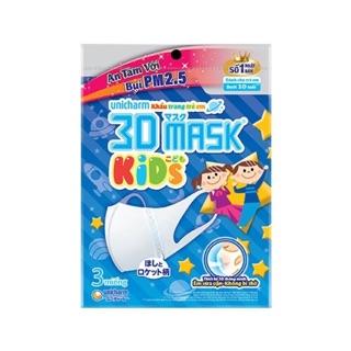 Khẩu trang dành cho bé Unicharm 3D Mask Kid gói 3 cái thumbnail
