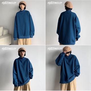 [ORDER] Áo sweater nỉ cao cổ Nelly chính hãng thumbnail