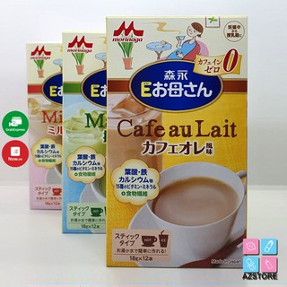 Sữa bầu Morinaga E- Okasan Nhật Bản thumbnail