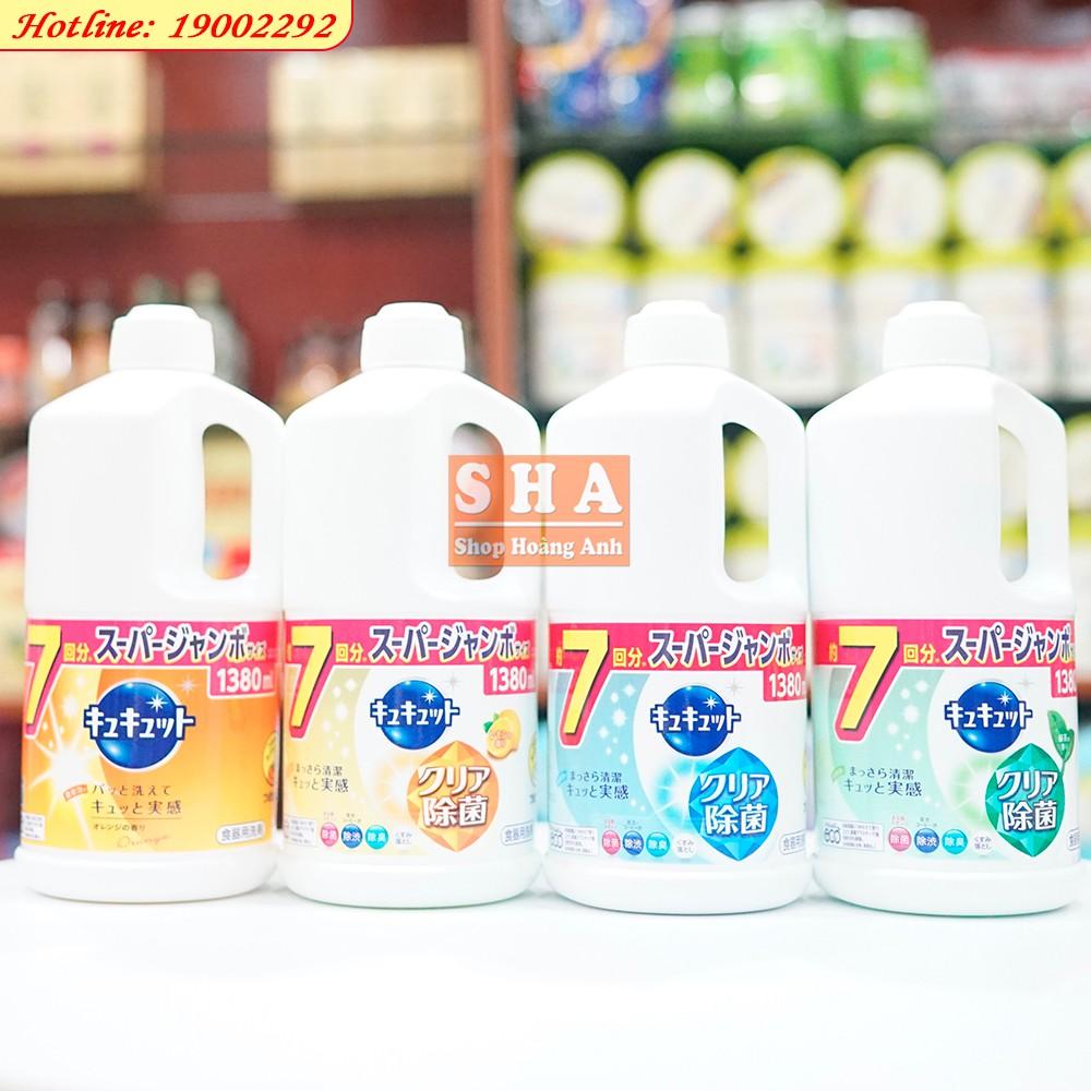 Nước rửa bát Kao 1380ml Nhật Bản - 3578672 , 1046291047 , 322_1046291047 , 249000 , Nuoc-rua-bat-Kao-1380ml-Nhat-Ban-322_1046291047 , shopee.vn , Nước rửa bát Kao 1380ml Nhật Bản