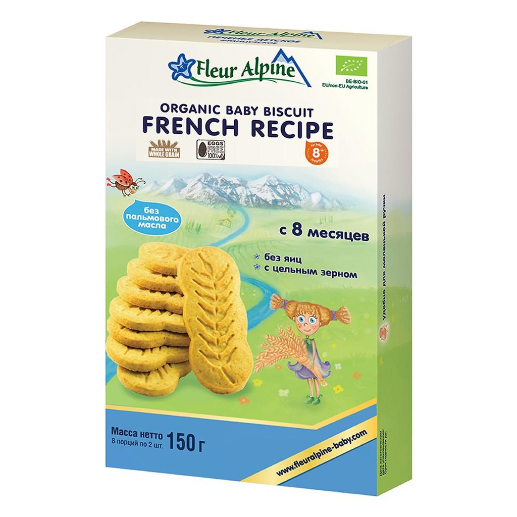Bánh Ăn Dặm cho bé Organic Kiểu Pháp Fleur Alpine (150g) date