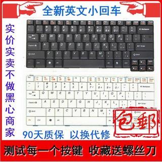 bàn phím fuhlenbàn phím cơ bàn phím gaming Bàn phím Y330 Y430 đen trắng thumbnail