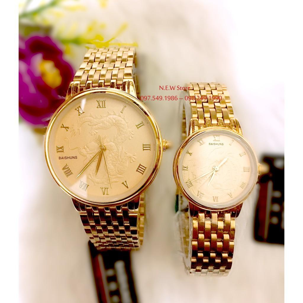 Đồng hồ cặp đôi Baishuns Long Phụng Full Gold son sắt tình duyên Đồng hồ cặp đôi Baishuns Long Phụng Full Gold son sắt tình duyên