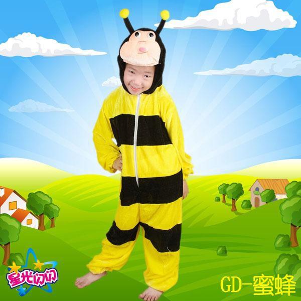 bộ đồ hóa trang động vật hoạt hình cho bé - 21987159 , 5402780389 , 322_5402780389 , 305800 , bo-do-hoa-trang-dong-vat-hoat-hinh-cho-be-322_5402780389 , shopee.vn , bộ đồ hóa trang động vật hoạt hình cho bé