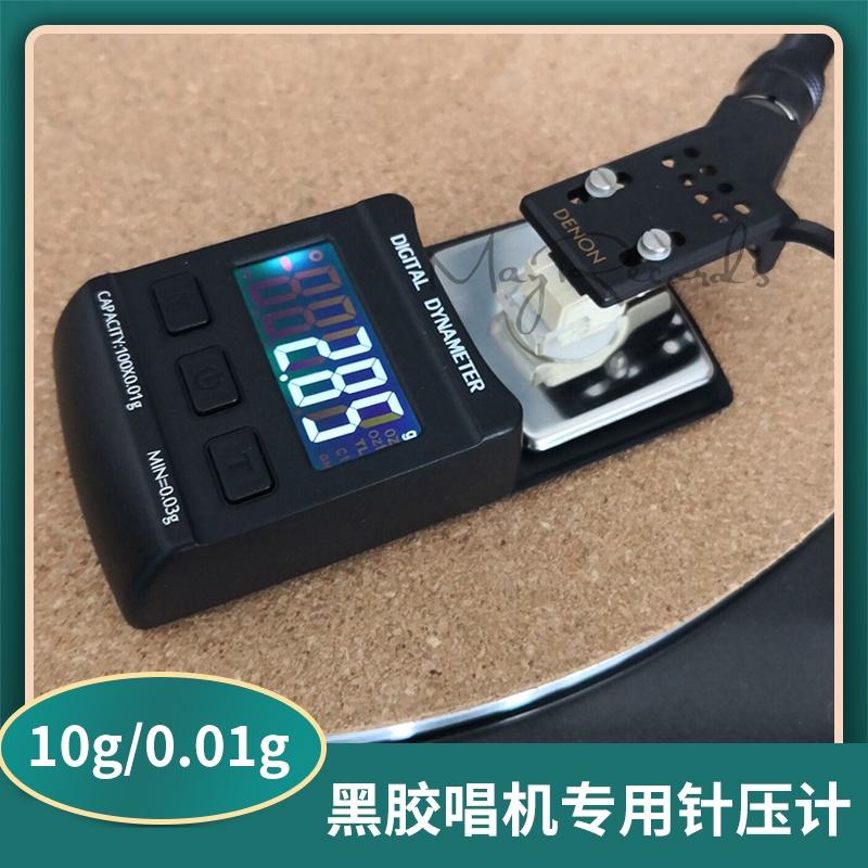Bộ cân điện tử 10G 0.01g
