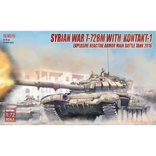 Mô hình lắp ghép xe tăng T-72BM Syrian