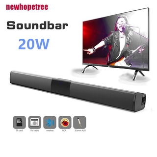 20W TV Sound Bar Wired and Wireless Bluetooth Home Surround SoundBar for PC TV