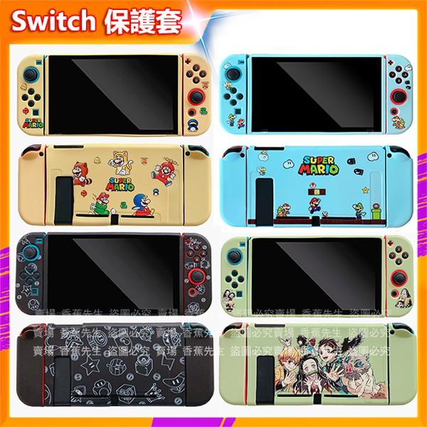 Ốp bảo vệ máy chơi game Nintendo Switch in hình Super Mario xinh xắn