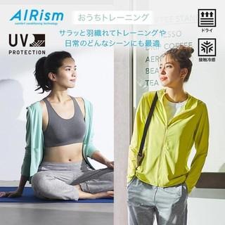 UNIQLO- Áo chống nắng AIRISM Uniqlo nữ thumbnail